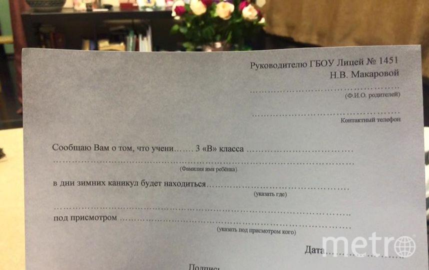 Facebook/Ayuna Andzhukaeva.