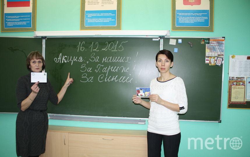 Официальный сайт школы.