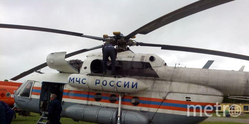 МЧС России.
