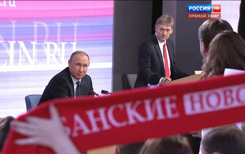 все - скрин-шоты vesti.ru.