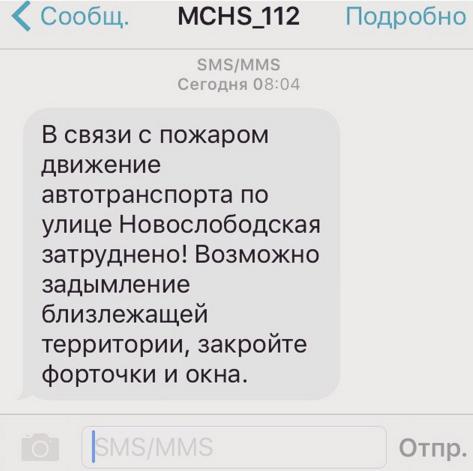 Instagram sova_msk.