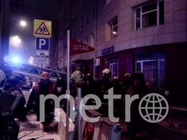 МЧС по Москве.