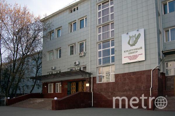 официальный сайт культурного центра.