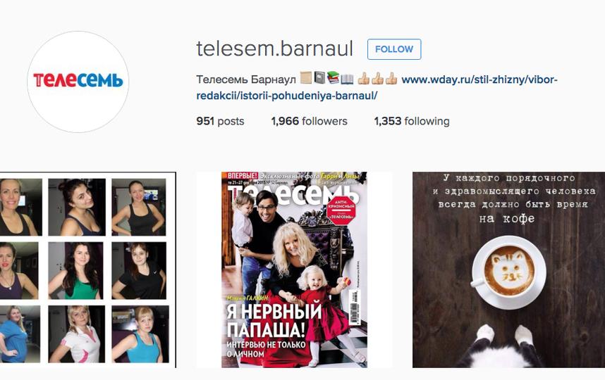 https://www.instagram.com/telesem.barnaul/.