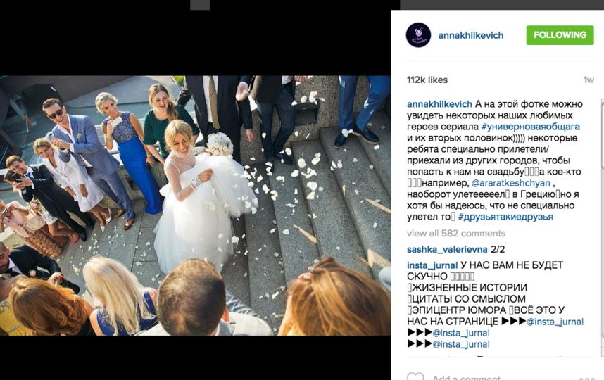 https://www.instagram.com/annakhilkevich/.