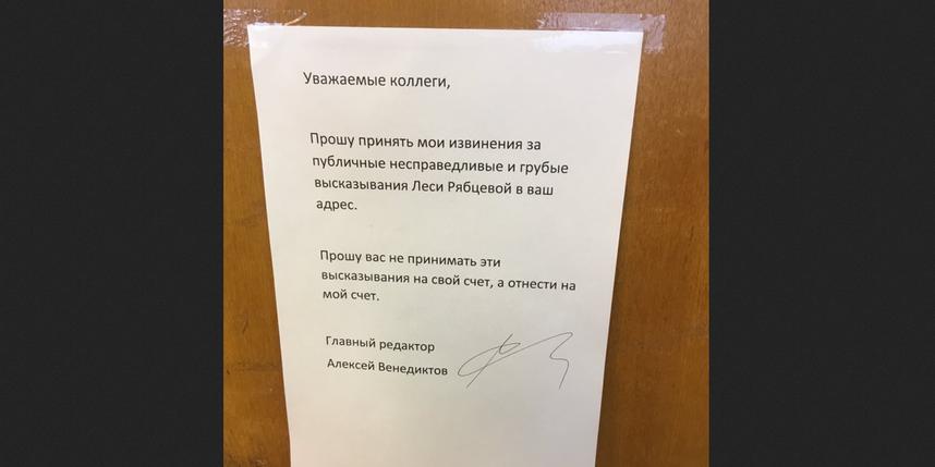 скриншот из Твиттера Алексея Соломина.