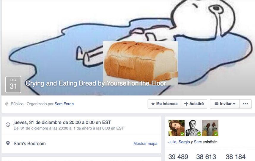 facebook.com.