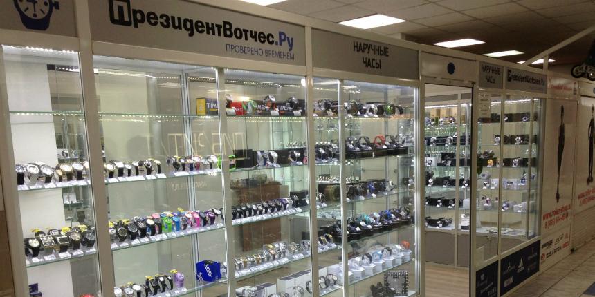cd7eed59 Presidentwatches представил 1500 моделей часов в одном магазине ...