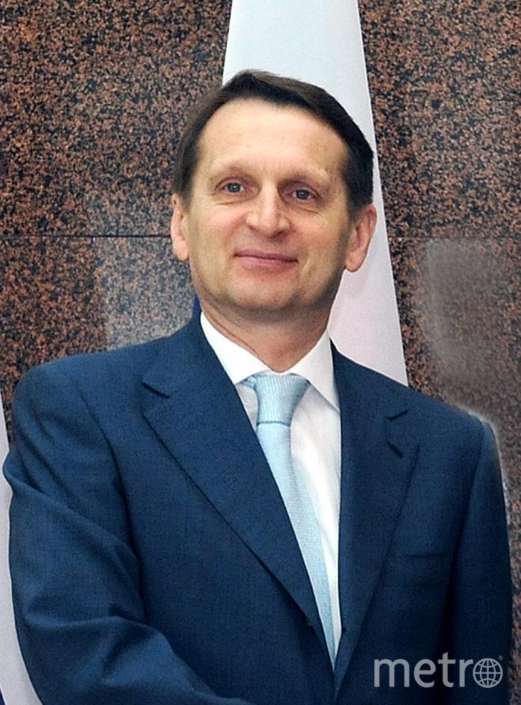 sergeynaryshkin.ru.