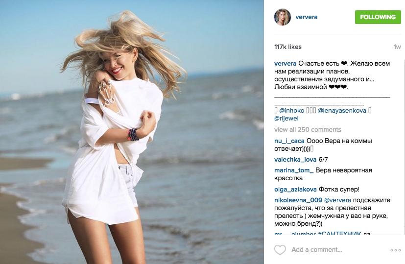 https://www.instagram.com/ververa/.