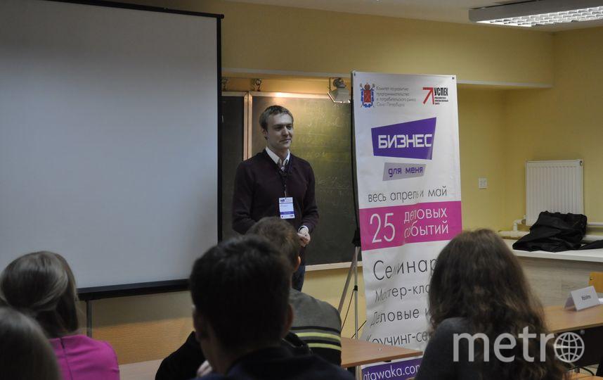 фото: vk.com/business4me.
