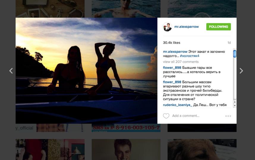 https://www.instagram.com/mr.alexsparrow/.