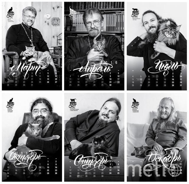 http://www.pravmir.ru/vyishel-v-svet-kalendar-pop-kot/.