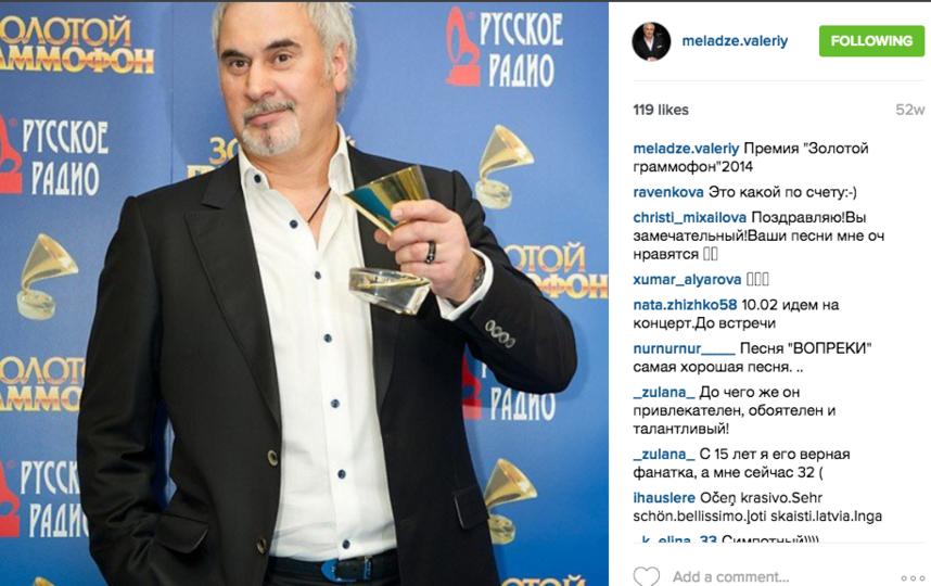 https://www.instagram.com/meladze.valeriy/.