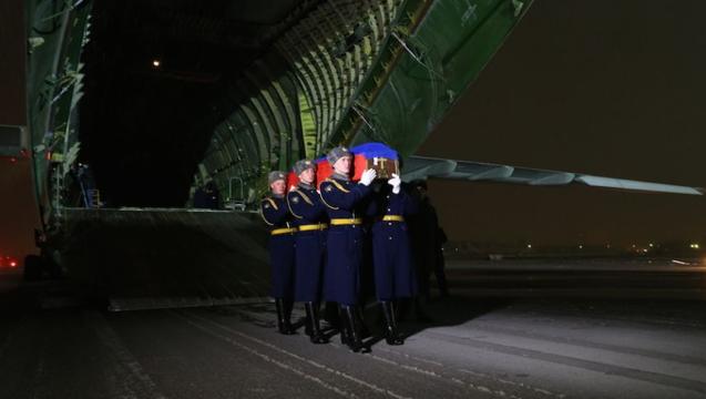 Минобороны РФ.