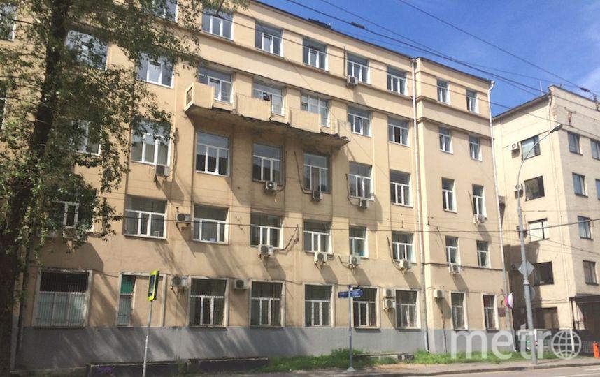 savelovsky.msk.sudrf.ru.