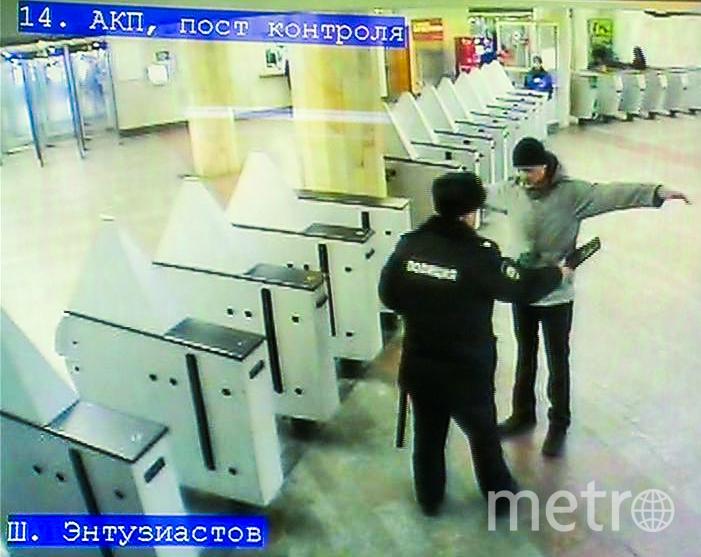 Все фото: metro.petrovka38.ru.