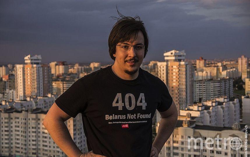 Фото предоставлено Максимом Мировичем.