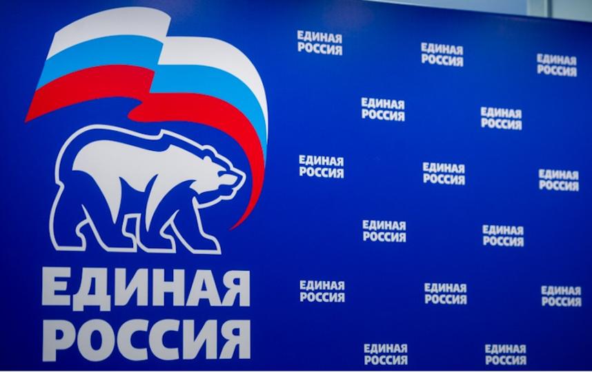 er.ru.
