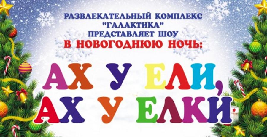 Скриншот с сайта организации.