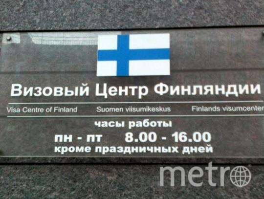финские визы на марата 5 очень они