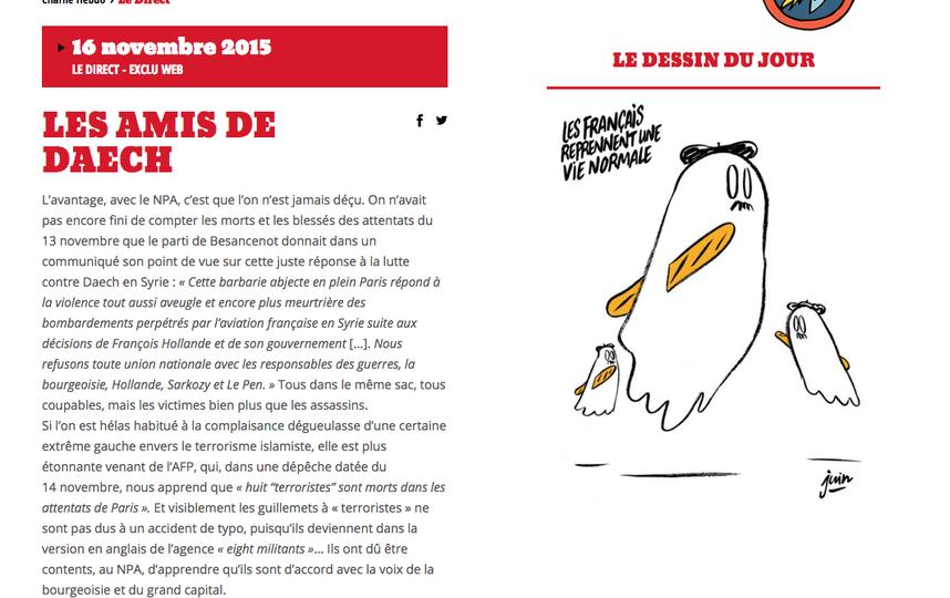 скриншот с официального сайта Charlie Hebdo .