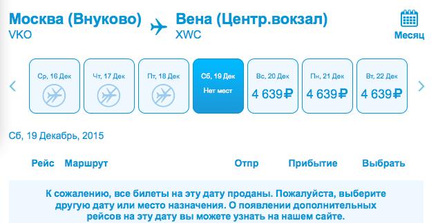 https://booking.pobeda.aero.