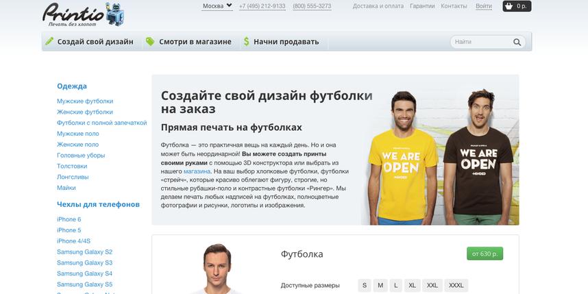 скриншот VK.