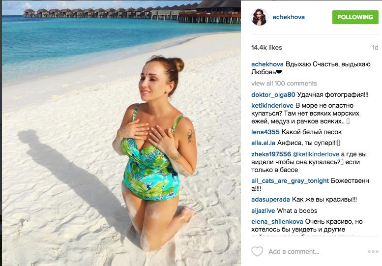 https://instagram.com/achekhova/.