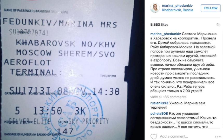 https://instagram.com/marina_phedunkiv/.