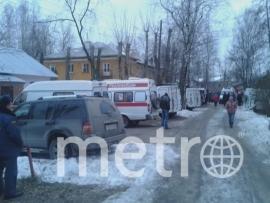 http://59.mchs.gov.ru.