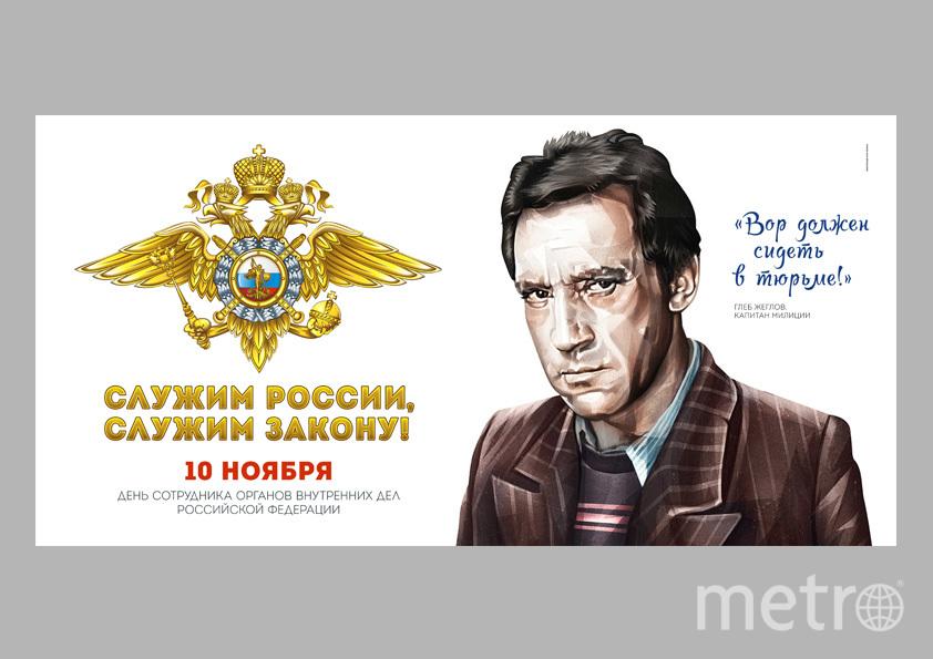 СПб ГУП «ГЦРР».
