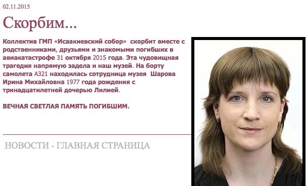 скрин-шот сайта http://www.cathedral.ru/.