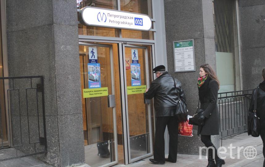 Парнишки трахаются ира и аня метро петроградская санкт петербурге эротика