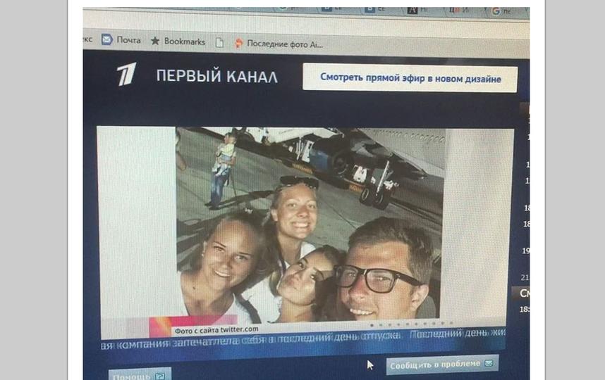 все – со страницы в соцсети Юлии Костяницы.