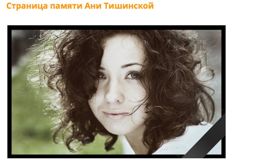 скриншот с сайта hillel.ru.