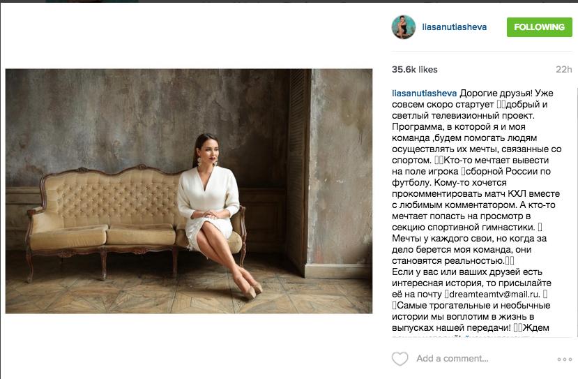 https://instagram.com/liasanutiasheva/.