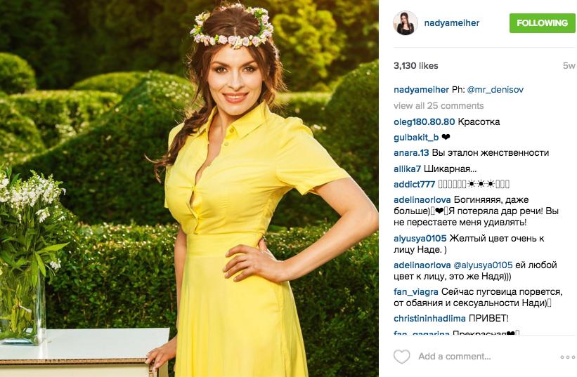 https://instagram.com/nadyameiher/.