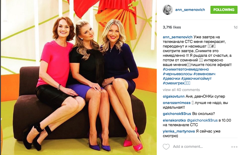 https://instagram.com/ann_semenovich/.