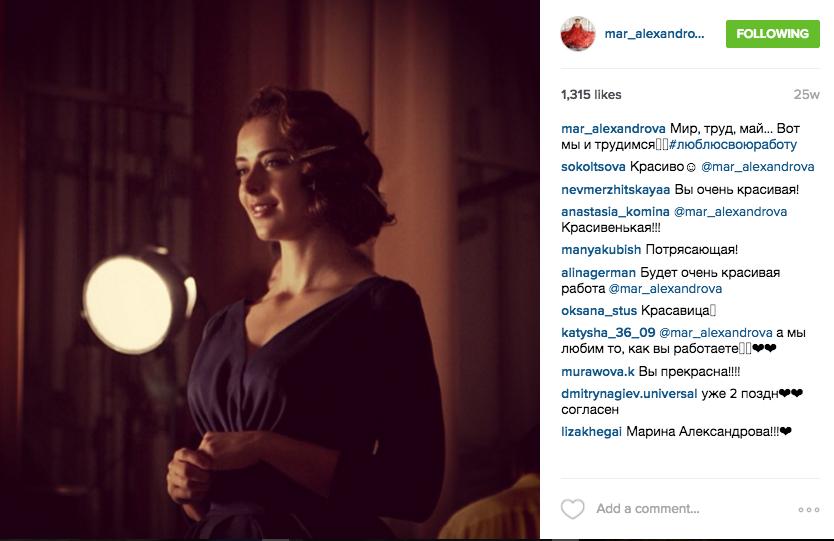 https://instagram.com/mar_alexandrova/.