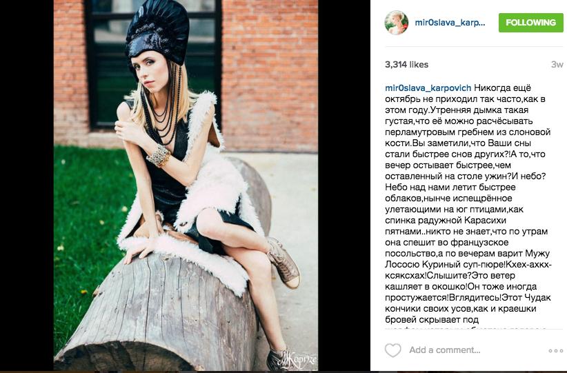 https://instagram.com/mir0slava_karpovich/.