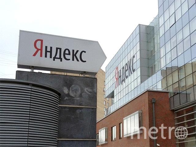 news.yandex.ru.