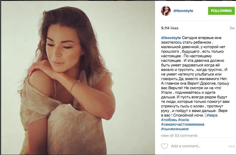 https://instagram.com/ditkovskyte/.