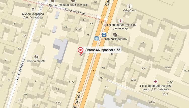 "Скриншот ""Яндекс. Карт""."