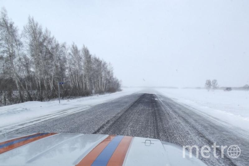 МЧС Омской области.