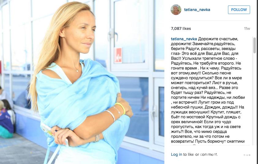 https://instagram.com/tatiana_navka/.