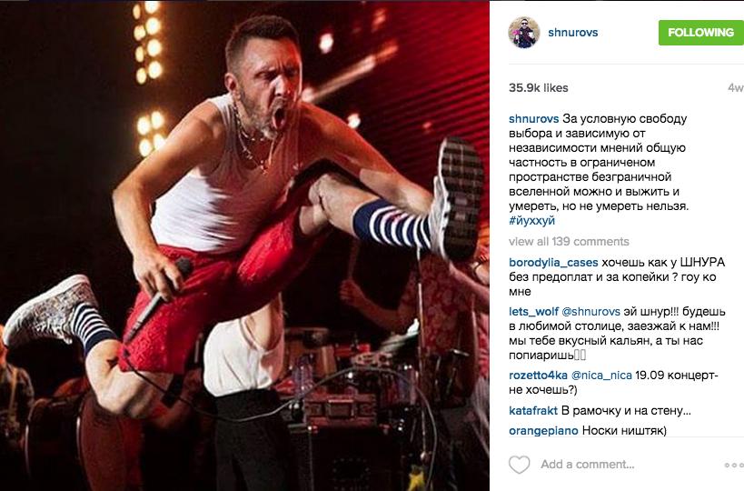 https://instagram.com/p/8yBKBll9z9/?taken-by=shnurovs.