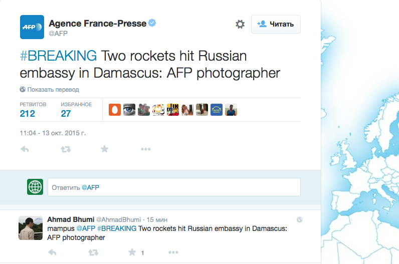 Скриншот из Twitter.