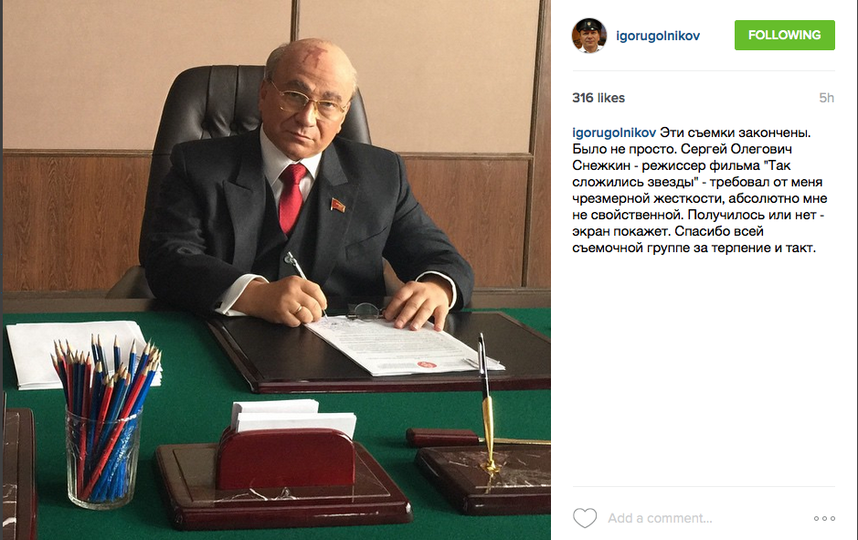 instagram.com/igorugolnikov.