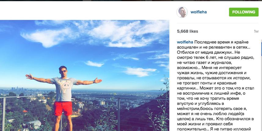 https://instagram.com/wolfieha/.